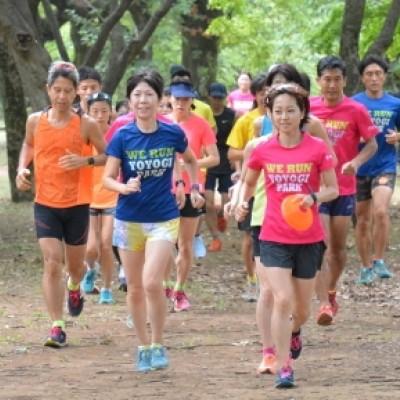 【9月】木下裕美子の代々木公園クロカン部