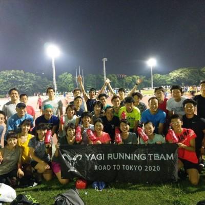 YAGI RUNNING TE...