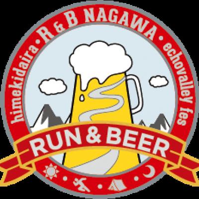 RUN&BEER NAGAWA