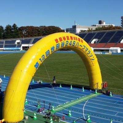 絶対完走!第13回世田谷ハーフ(21.0975km)マラソン 練習会(本番コースを試走します)