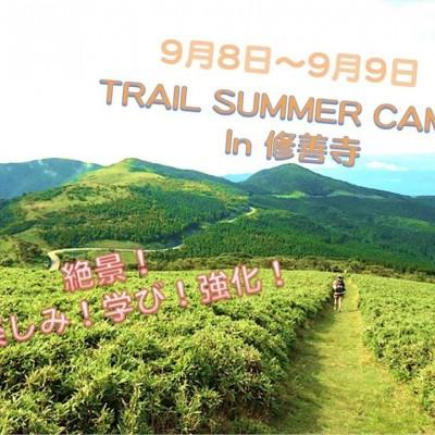 初心者向けトレイルランニングサマーキャンプ@修善寺