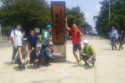 第2回高尾山かるいトレラン 高尾山口~高尾山頂往復 約6.2キロ 1000円