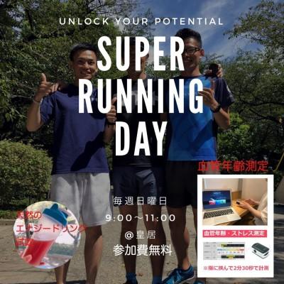 SUPER RUNNING DAY