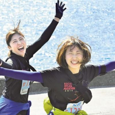 【公式】高知龍馬マラソン2019 ファンランエントリー