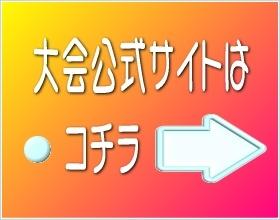 京都東山トレイル 比叡山越え 厳冬偏 約24km 公式サイト