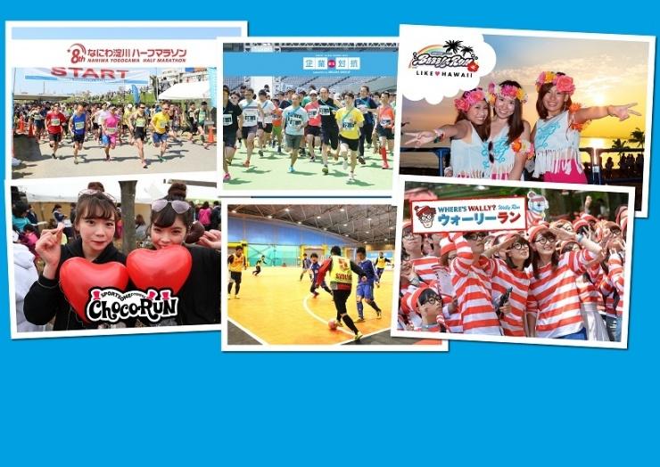スポーツワンはDoスポーツを応援する会社です。