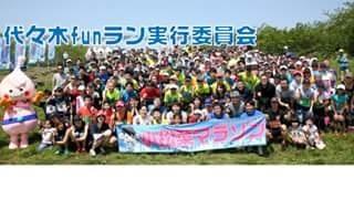 小松菜マラソン参加賞には江戸川区の特産品である「小松菜」を使用した加工商品をご用意。入賞者には野菜の「小松菜」プレゼント!!! 走りやすい河川敷をランしましょう☆