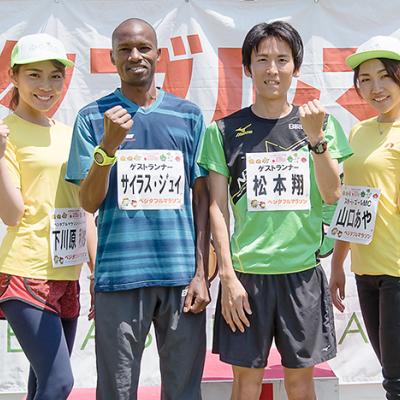 【Team MxK】12/30(日)ベジタブルマラソンin熊谷に団体エントリー!