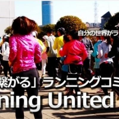 11/17 【北九州】ゼビオ 完走プロジェクト 第1回 supported by MIZUNO