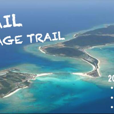 ORE TRAIL 伊平屋島ヴィレッジトレイルレースツアー2019