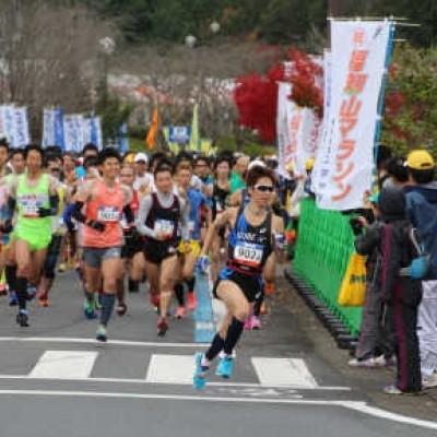 第28回福知山マラソン オータ...