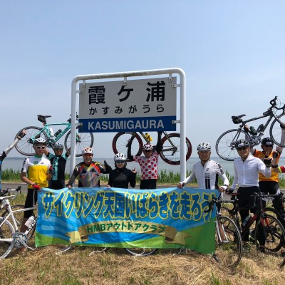 霞ヶ浦1周フィットネスサイクリング14       -冬のデビュー編ー