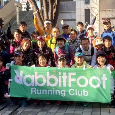 RabbitFoot忘年会2018