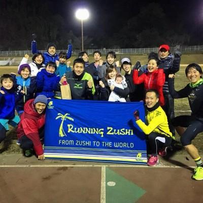 1/15 Running Zushi池子400mトラック練習会