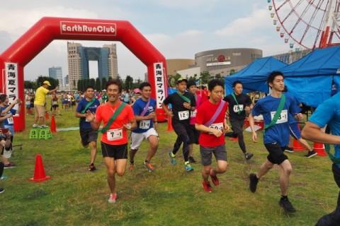 【第6回東京お台場はるかぜマラソン =臨海副都心青海春マラソン=