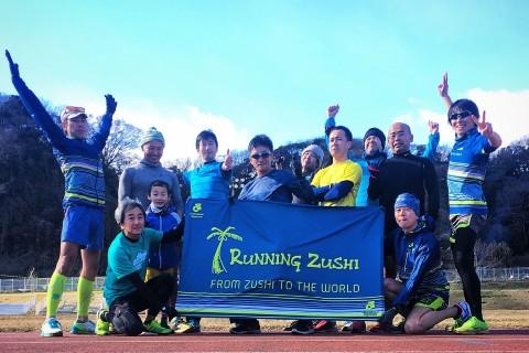 8/25(日) Running Zushi池子400mトラック練習会~休日編~