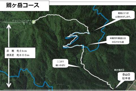 鷲ヶ岳トレイルランコース