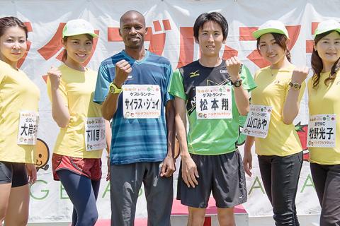 【Team MxK】1/12(土)ベジタブルマラソンin彩湖に団体エントリー!
