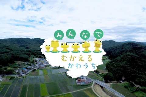 平成さよならマラソン「川内の郷かえるマラソン2019」東京練習会