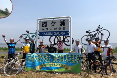 霞ヶ浦1周フィットネスサイクリング17-リバーサイド&冬の里山コース編100kmー
