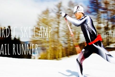 クロカンスキーキャンプClassical編2  for Trail Runner