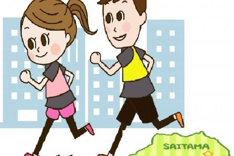 第3回さいたま浦和マラソン教室(コース試走)
