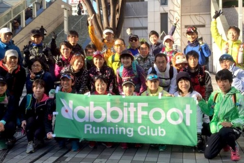 RabbitFoot忘年会2018