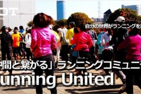 1/12【北九州】ゼビオ完走プロジェクト第3回supported by MIZUNO