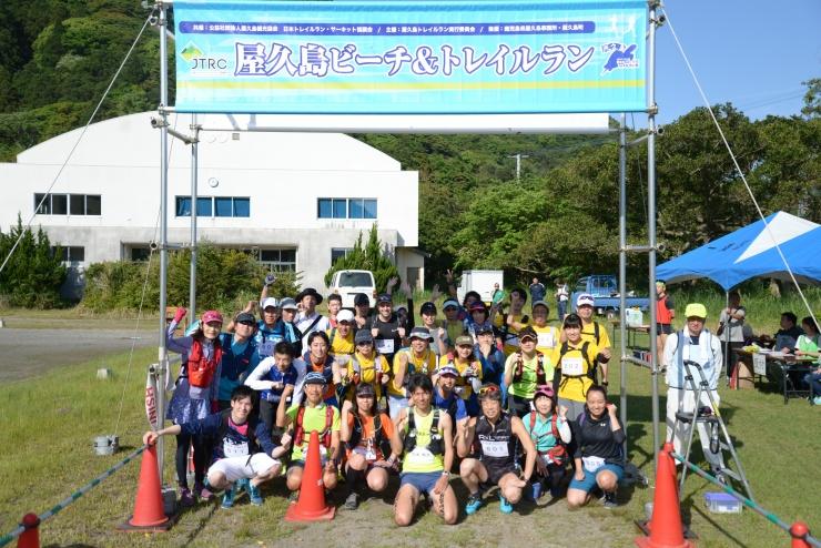 第6回屋久島ビーチ&トレイルラン2019