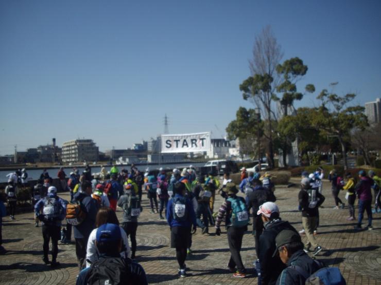 第1回箱根古道と駅伝の道ウルトラウォーキング60km