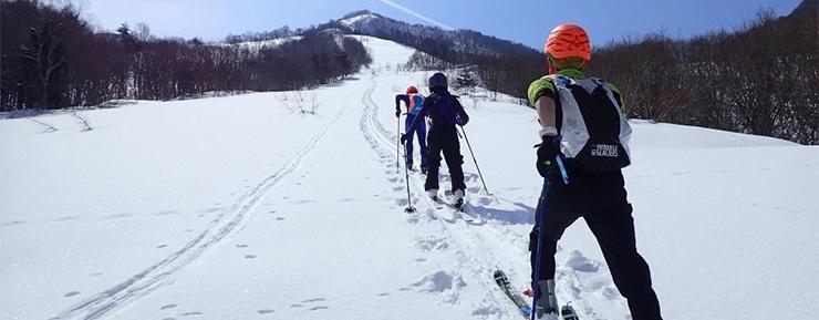 【お得なお試しパック!1DAY!】スキーモ・練習会 for Trail Runner