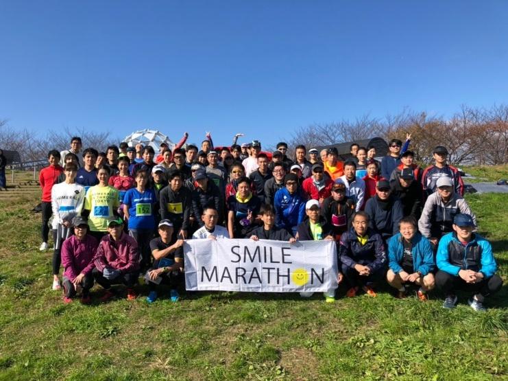 第3回 smileマラソン