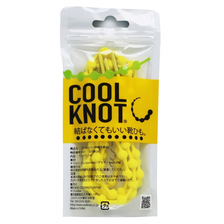 coolknot