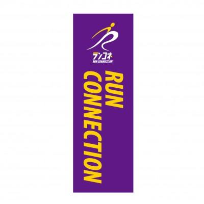 ランニングクラブ Runconnection