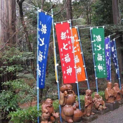 ≪ランde観光≫[京都]新年はここ!日本最古の「都七福神」めぐり【初・中級/中・上級】 観光ラン