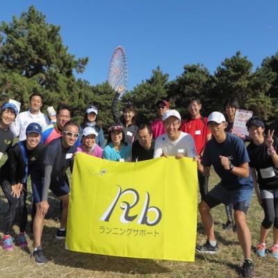 Rb:ビギナーマラソン完走塾・マラソン完走を目指すレッスン全5回:第3回12/15