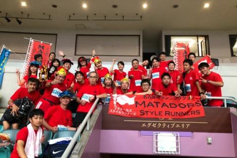 マタドールランニングクラブ無料体験会