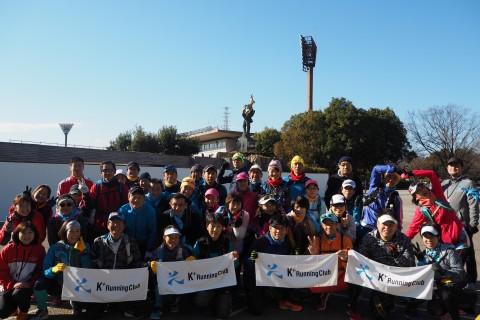 「京都マラソン2019 観光ラン&ウォーキング」観光ランの部(前半:1/12実施)