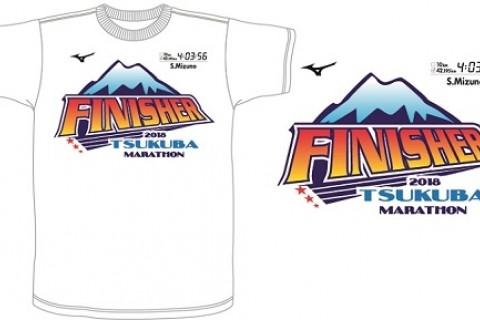 「第38回つくばマラソン」完走記念Tシャツ