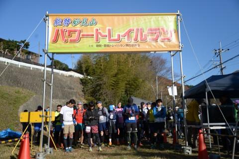 第4回能勢妙見山パワートレイルラン2020