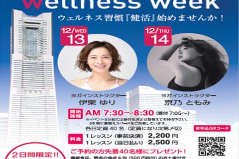 朝YOGA Week @横浜ランドマークタワー