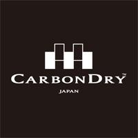 CARBONDRY JAPANは株式会社CDJホールディングスの商号です。
