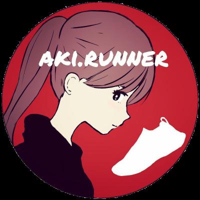 aki.runner