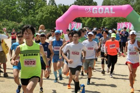 第3回もずふる古墳マラソン