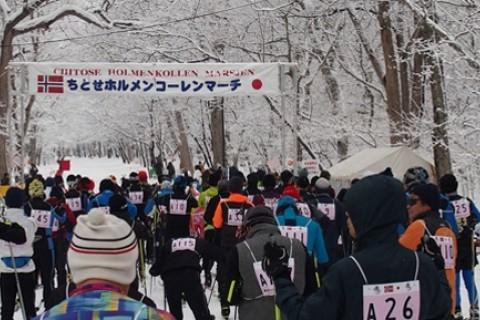 第43回ちとせホルメンコーレンマーチ(千歳市民歩くスキーの集い)