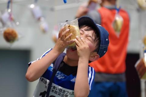 第2回 パン食いdeリレーマラソンin山城総合公園
