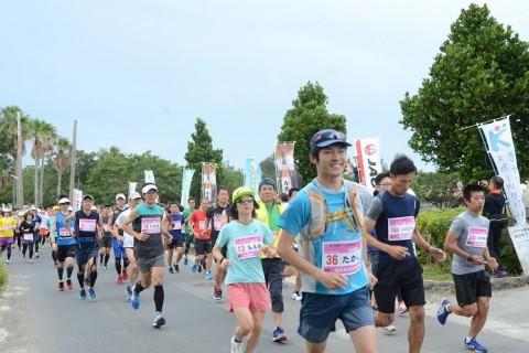 東経130度喜界島マラソン