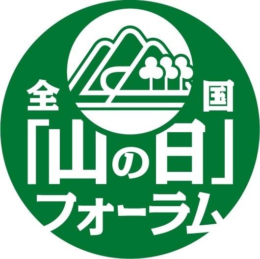 第1回 東京 登ろう歩こうラリー