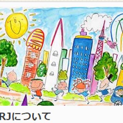 特活)ワールドランナーズ・ジャパン