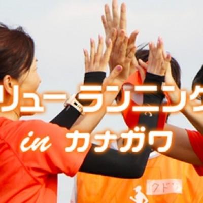 【アミカナ復活!4月より始動開...